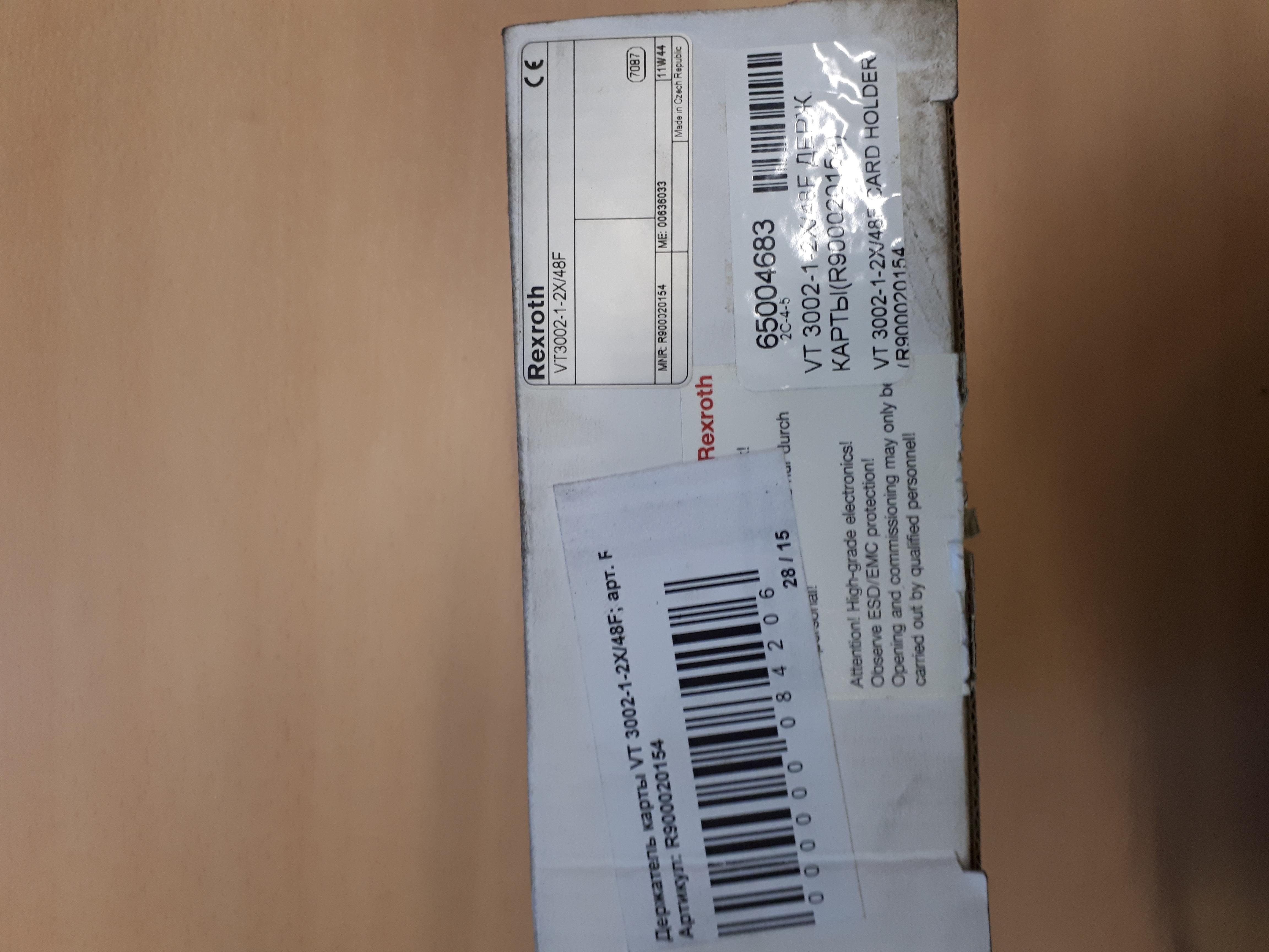VT 3002-1-2X/48F ДЕРЖАТЕЛЬ  КАРТЫ(R900020154) //Uni